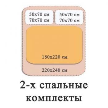 Постельное белье: 2-спальное