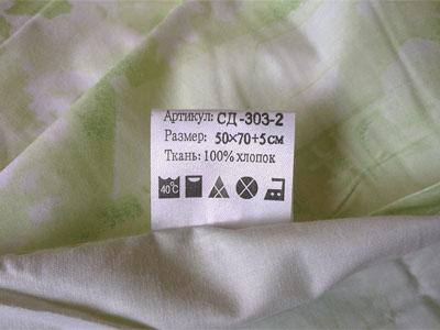 постельное белье сайлид